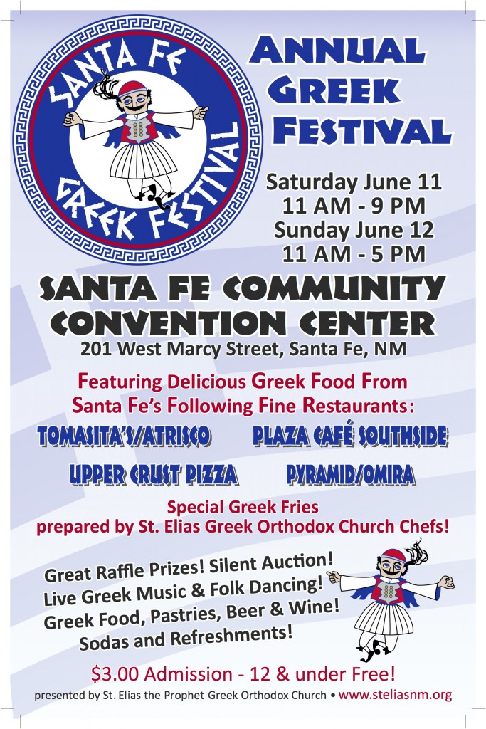 Santa-Fe-Greek-Festival-Flyer-2016